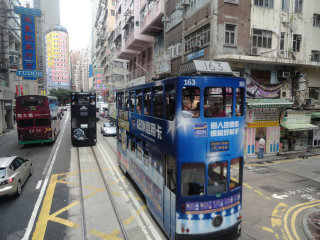 Ding Ding Tram (Double Deckers)