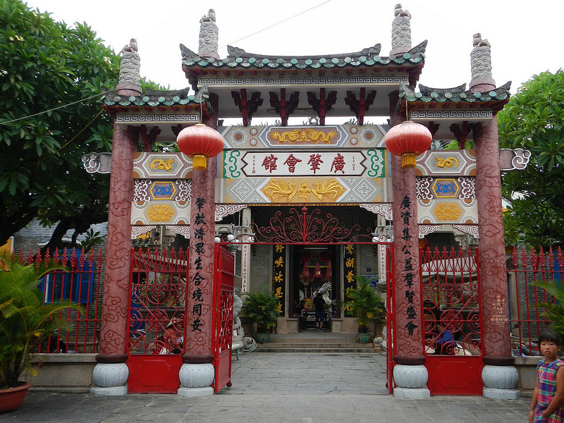 Quang Trieu (Cantonese) Assembly Hall
