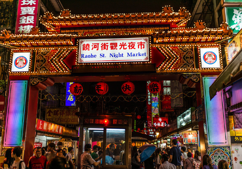 Raohe Street Tourists Night Market