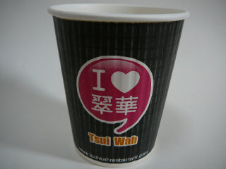 Tsui Wah Restaurant © Majiscup - The Papercup & Sleeve