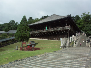 Nigatsu-do Temple