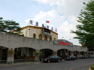 Chiayi Station
