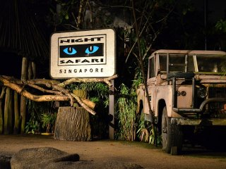 Attraction Combo: Universal Studios Singapore + Night Safari Ticket
