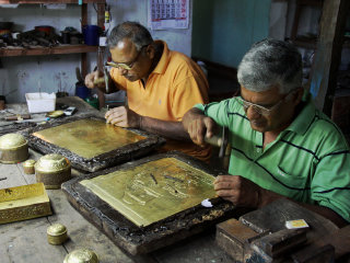 Home Handicrafts Village