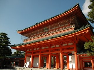 1-Day Kyoto Tour