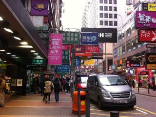 A wonderful trip to Hong Kong