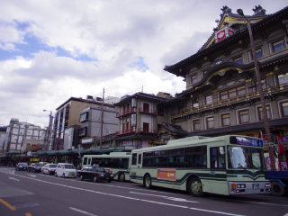 Private Transfer : Kyoto Arashiyama Tour