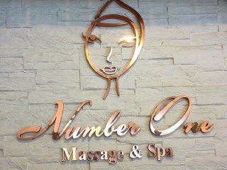 Number One Massage