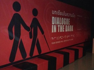 Dialogue In The Dark Bangkok