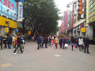 Beijing Road Shopping District