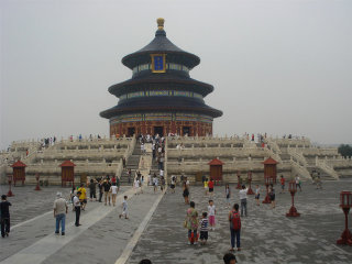 Half Day Private Tour: Beijing City Center Bike Tour