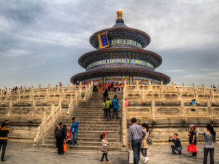 4 Days Beijing Tour Package - Bus Tour A (without hotel)