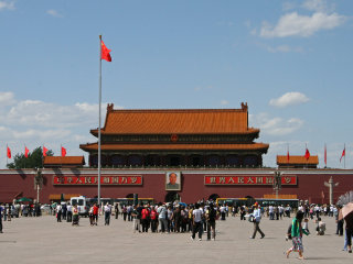 2 Days Beijing Tour Package - Bus Tour A (without hotel)