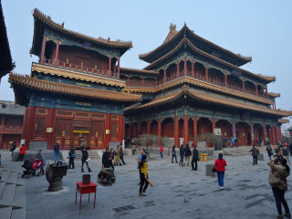 1 Day Bus Tour: Beijing Hutong, Lama Temple, Panda Zoo and Olympic Stadium
