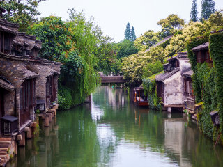 Hangzhou Wuzhen Water Town Day Tour