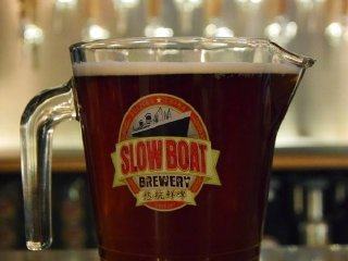 Slow Boat Tap Room