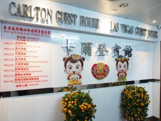 Lucky Guest House (Carlton Group of Hostels)
